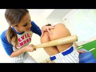 Бейсбольная бита в попку