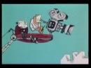 """""""Фильм, фильм, фильм"""" Мультфильм для Взрослых Телеканал Россия Культура"""